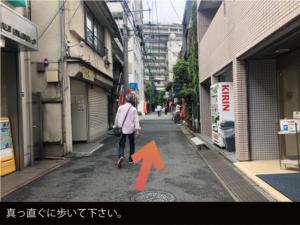 真っ直ぐに歩いて下さい。